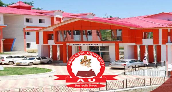abhilashi-university