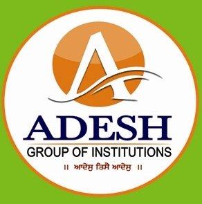 adesh-medical-college-and-hospital-logo