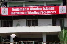 andaman-and-nicobar-islands-institute-of-medical-sciences