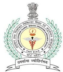andaman-and-nicobar-islands-institute-of-medical-sciences-logo