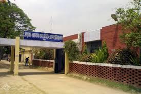 anugrah-narayan-magadh-medical-college-and-hospital