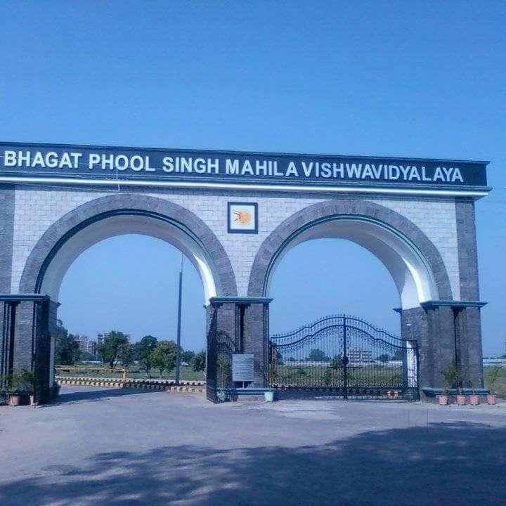 bhagat-phool-singh-mahila-vishwavidyalaya