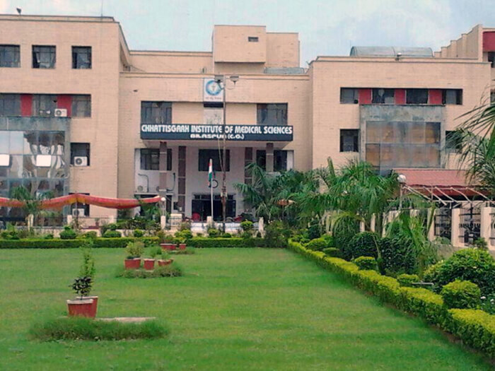 chhattisgarh-institute-of-medical-sciences