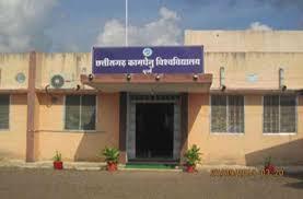 chhattisgarh-kamdhenu-vishwavidyalaya