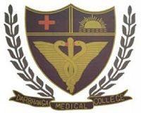 darbhanga-medical-college-logo