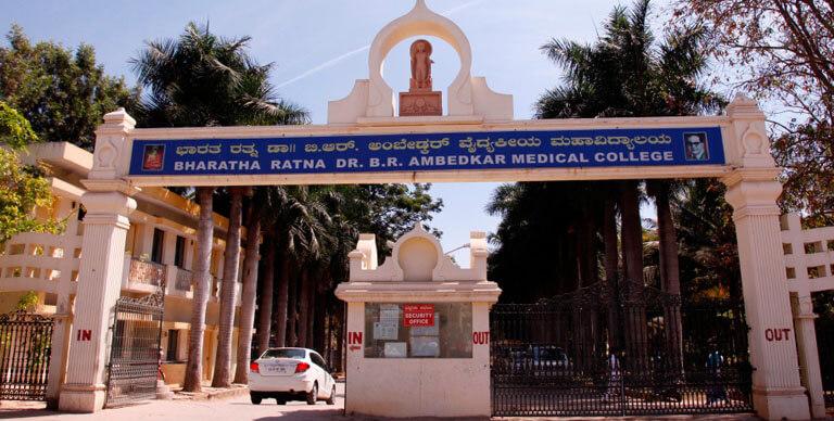 dr-br-ambedkar-medical-college