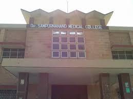 dr-sampurnanand-medical-college