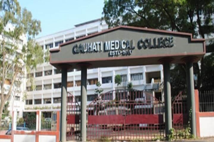 gauhati-medical-college