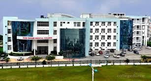 gian-sagar-medical-college-and-hospital
