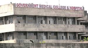 government-medical-college-and-hospital