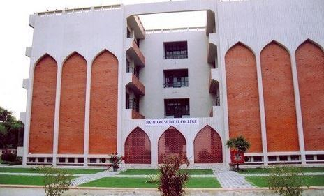 hamdard-institute-of-medical-sciences-and-research