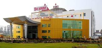 hind-institute-of-medical-sciences