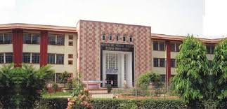 institute-of-medical-sciences-banaras-hindu-university