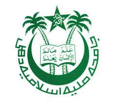 jamia-millia-islamia-logo