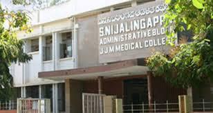 jjm-medical-college