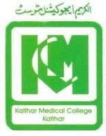 katihar-medical-college-logo