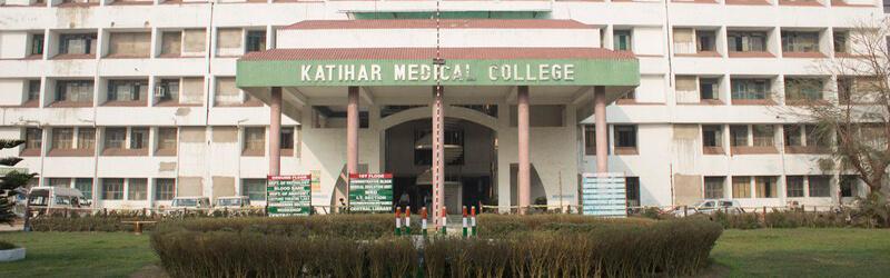 katihar-medical-college