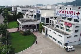 katuri-medical-college-and-hospital