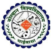 kolhan-university-logo