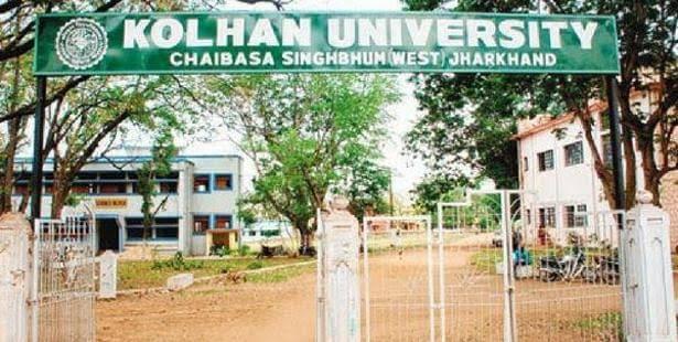kolhan-university