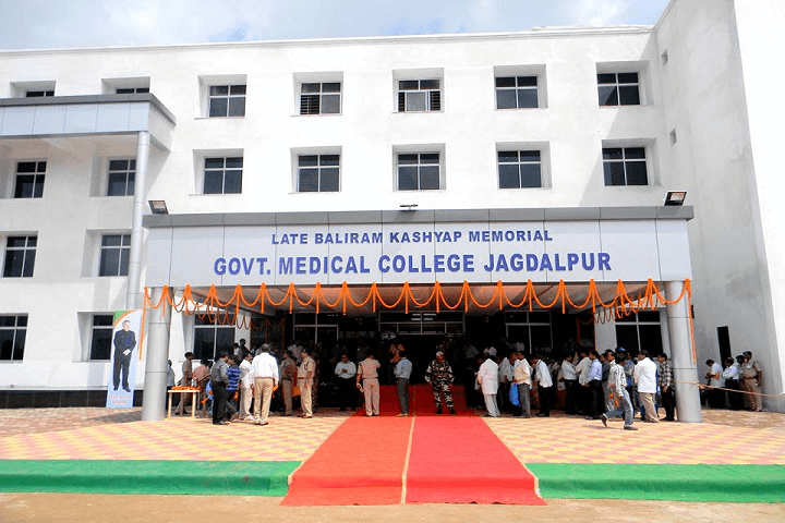 late-bali-ram-kashyap-memorial-government-medical-college