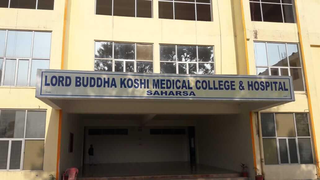 lord-buddha-koshi-medical-college-and-hospital