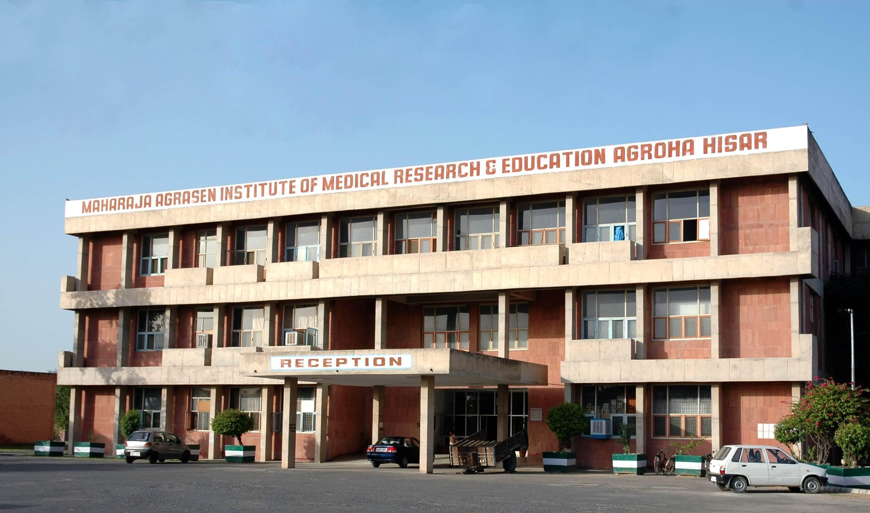 maharaja-agrasen-medical-college