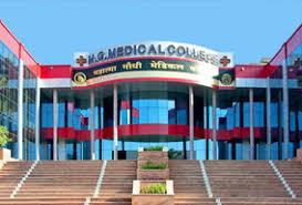 mahatma-gandhi-medical-college-and-hospital