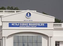 netaji-subhash-mahavidyalaya