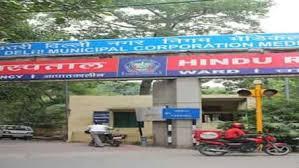 north-delhi-municipal-corporation-medical-college