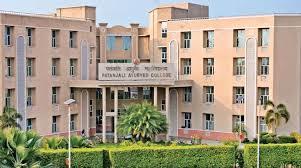 patanjali-ayurved-college