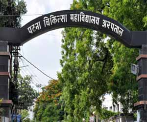 patna-medical-college