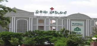 prathima-institute-of-medical-sciences