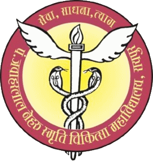 pt-jawahar-lal-nehru-memorial-medical-college-logo