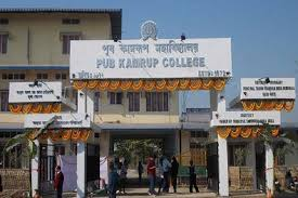 pub-kamrup-college