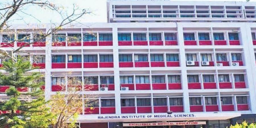 rajendra-institute-of-medical-sciences