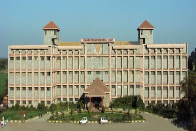 rd-gardi-medical-college