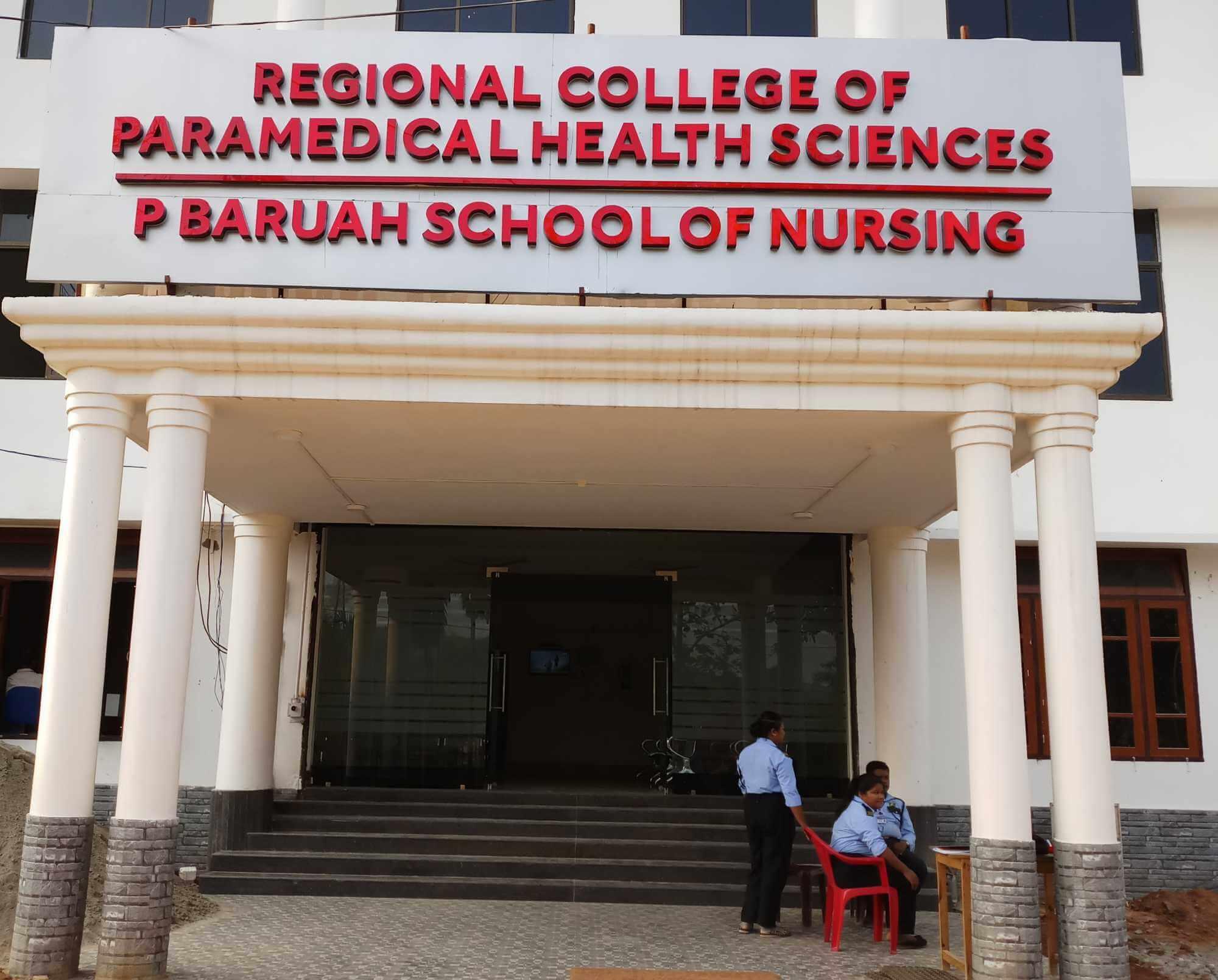 regional-college-of-paramedical-health-sciences