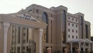 ruhs-college-of-medical-sciences