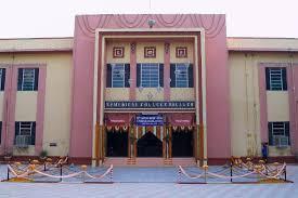 sardar-patel-medical-college
