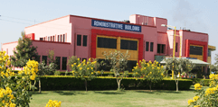 sher-e-kashmir-university-of-agricultural-sciences-and-technology-of-jammu