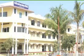 shri-moti-singh-jageshwari-ayurved-college-and-hospital