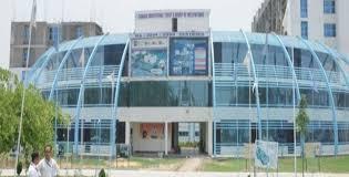 shri-ramkrishna-institute-of-medical-sciences