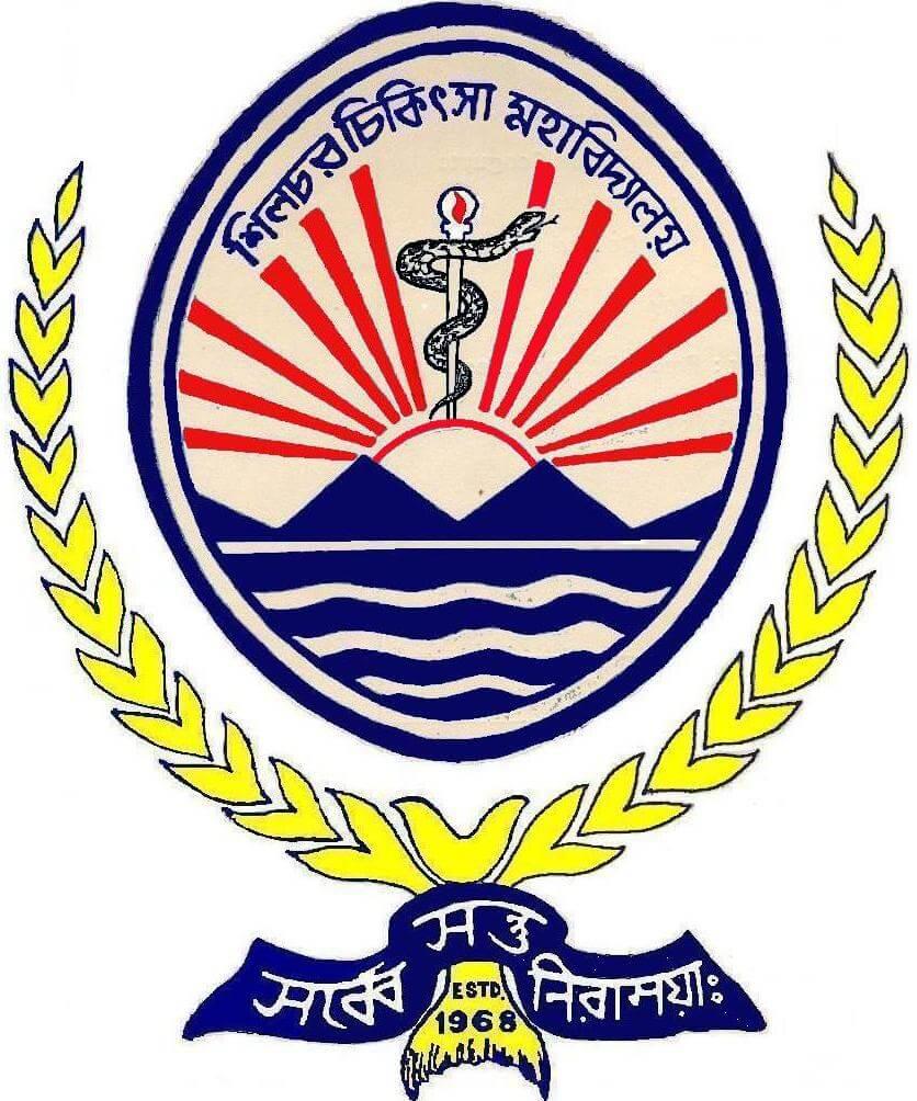 silchar-medical-college-and-hospital-logo