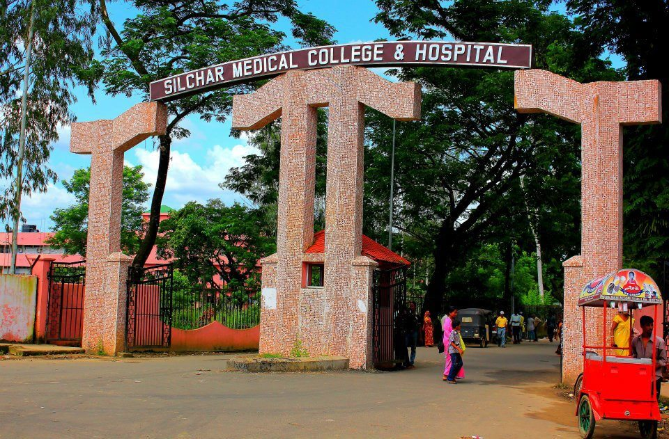 silchar-medical-college-and-hospital