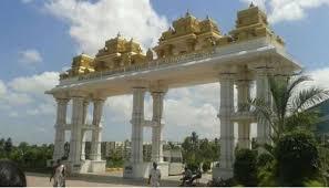 sree-lakshmi-narayana-institute-of-medical-sciences