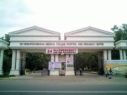 sri-venkateshwaraa-medical-college-hospital-and-research-centre