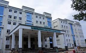 sri-venkateswara-institute-of-medical-sciences