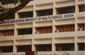 srimanta-sankaradeva-university-of-health-sciences