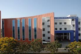 srm-dental-college